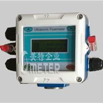 固定一體式超聲波流量計