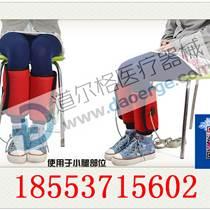 供应温灸保健腿带