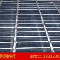质量可靠冠成钢格板 热镀锌钢格板批发生产厂家