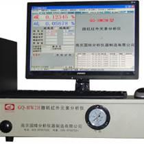 金属电脑多元素分析仪,电弧红外多元素分析仪