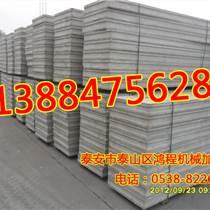 全自動玻鎂板增強纖維水泥A級防火板墻體保溫板生產線