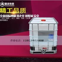 供應一噸IBC桶 噸桶 塑料塑膠桶 化工方桶