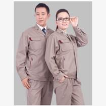 忻州职业装