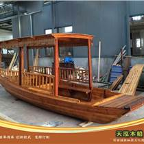 木船/单篷船/画舫船/仿古船