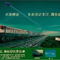 温州宁波义乌-俄罗斯莫斯科床上用品特价集装箱铁路