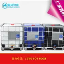 專業生產 IBC塑料化工桶 集裝桶1000升 噸桶