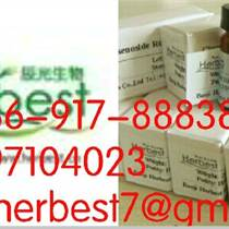 供應銀杏內酯B,15291-77-7 ,Ginkgolide B,98%對照品