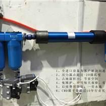 CMD膜式干燥器在DMG加工中心的關鍵應用,冷風射流機適用