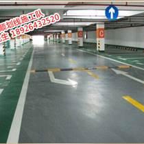 2017深圳龍崗停車場熱熔畫車位劃線哪里的價格低