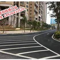 惠州捷益順交通設施有限公司停車場車位劃線設施道路標線標識公司