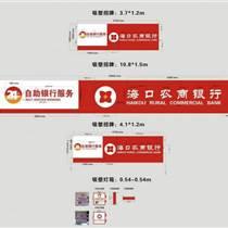 農村商業銀行門頭裝修效果圖_農村商業銀行招牌制作_千里明反光膜