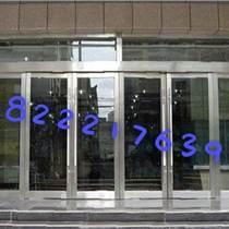 南開區安裝玻璃門價格南開區玻璃門廠家安裝