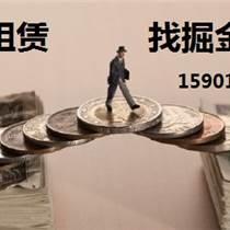低价转让上海、天津融资租赁公司
