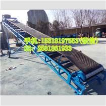 供应升降爬坡输送机,轻型升降装车机价格y2