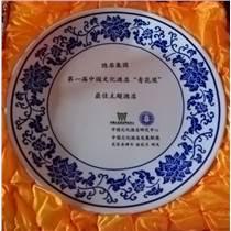 陶瓷紀念禮品瓷盤加工就找萬業陶瓷廠