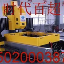 保定高速數控鉆床 高速鉆銑床價格 時代百超
