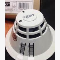 諾帝菲爾JTY-GD-FSP-851C感煙探測器