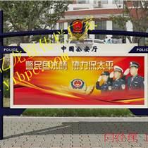 滁州江蘇億龍安徽標牌供應不二之選