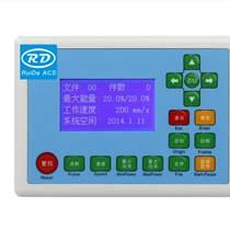 睿达320控制系统