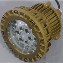 伊宁厂房LED防爆吊灯30W,喷漆房LED吸顶灯20W