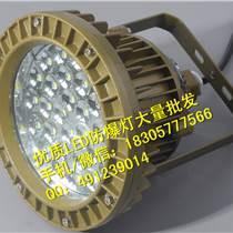 汉川仓库30WLED防爆吸顶灯,LED防爆吊杆式40W