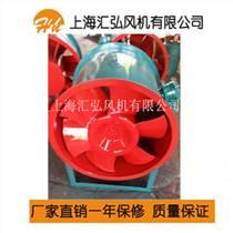 HTF(A)型耐高溫3C風機 3C消防軸流風機 匯弘