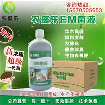 太谷縣有沒有農盛樂飼料劑供應廠家直銷