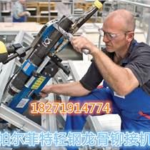 廠家直銷SXZCM-5型集成屋的輕鋼龍骨鉚接機