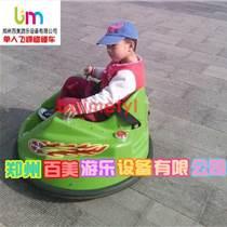 福建龍巖廟會上經營的兒童單人飛碟碰碰車哪里有賣?