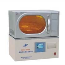 煤炭水份檢測儀,煤炭水份測試儀