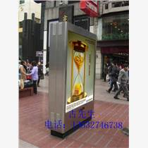 街道廣告機