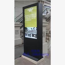 香港廣告機