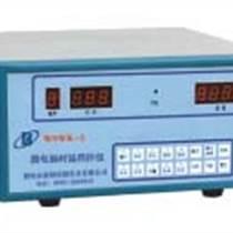 微机工业分析仪,自动工业分析仪