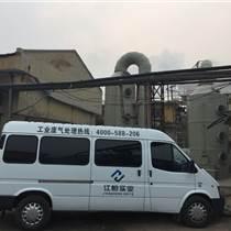 浙江河北山東大型工業煙氣廢氣處理設備