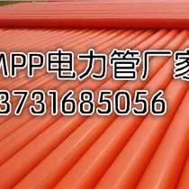 山东淄博mp电力管型号齐全济南mpp拖拉管生产厂家