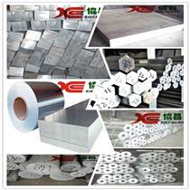 ZLD501 鑄造鋁 鍛造鋁