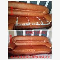 杭州哪里有?#21414;?#21253;沙发椅子换面翻新塌陷维修的