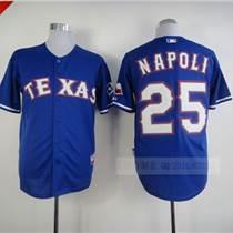 定做短袖棒球服中山沙溪佳合制衣廠專業訂做出口短袖棒球服