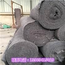 濟南海諾公路養護毛氈 工程保濕布 運輸防寒毛氈可定做重復使用