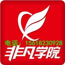 上海平面设计培训、视觉设计培训、数码视频设计培训