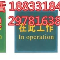 配电室绝?#21040;?#26495; 首选厂家 河北益光电力优质橡胶板A7?#38382;?#20248;势