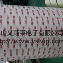 棉纸基材双面胶粘带-热溶胶-油胶