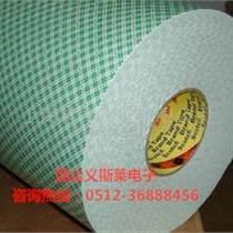 厂家直销棉纸基材双面胶粘带-水胶