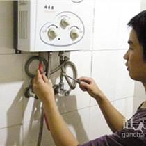 咸寧美的熱水器售后服務維修廠家認證咨詢電話
