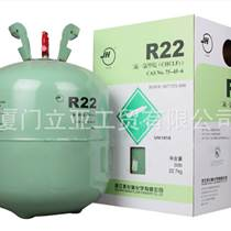 廈門R22冷媒 R22氟利昂