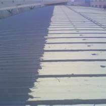 佛山市三水大塘隔熱防水補漏防腐