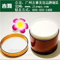 廣州隔離霜原料供應 滋潤美白防曬 吉雅美容加工