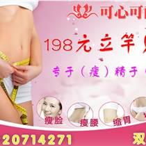 中关村哪里减肥瘦身专业皂君庙签约减肥中心远大路拔罐减肥