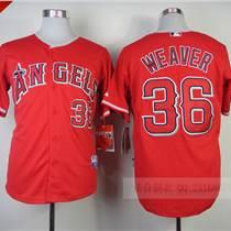 棒球运动服夏厂家专业订制外贸出口原单吸湿排汗棒球运动服