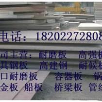 濟南冶鋼產35碳結鋼板